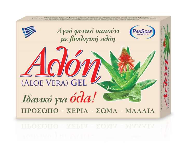 Packshot-PANSOAP-Box-Aloe