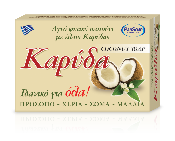 Packshot-PANSOAP-Box-Coconut