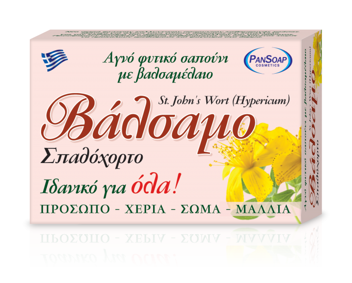 Packshot-PANSOAP-Box-Hypericum