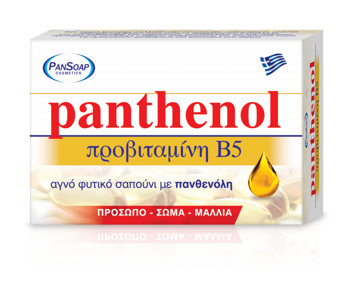 Packshot-PANSOAP-Box-Panthenol