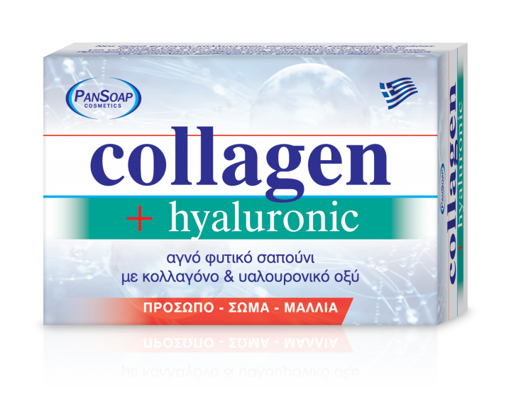 Packshot-PANSOAP-Box-Collagen