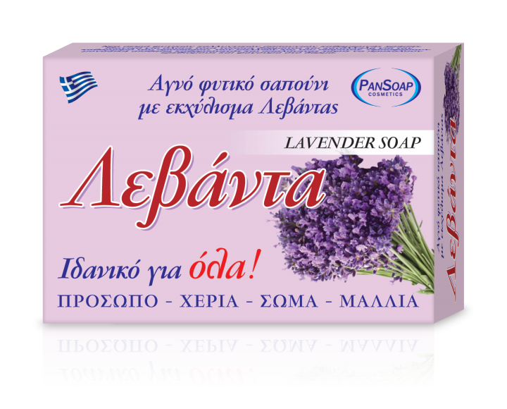 Packshot-PANSOAP-Box-Lavender