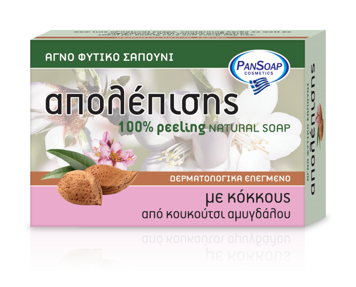 Packshot-PANSOAP-Box-Peeling
