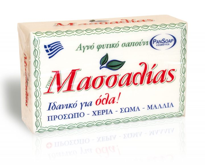 Packshot-PANSOAP-Box-Massalias