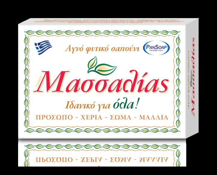 Packshot-PANSOAP-Box-Massalias-New